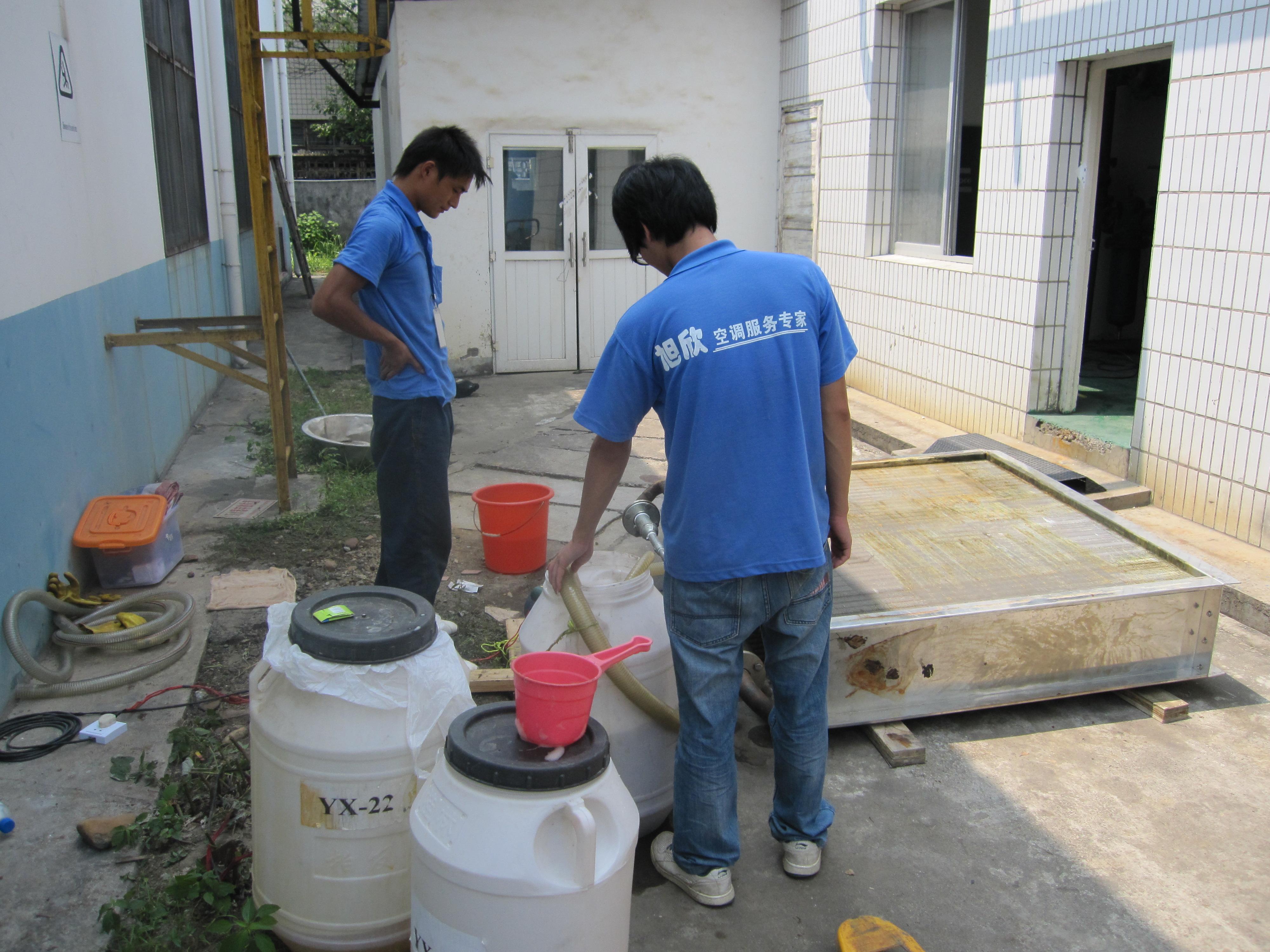 中央空调水质管理