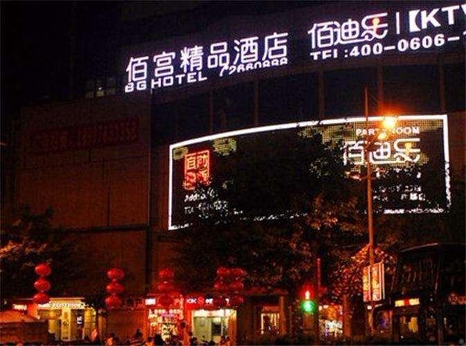 桂林佰宫精品酒店