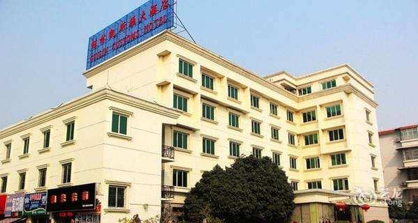 桂林凯斯顿大酒店
