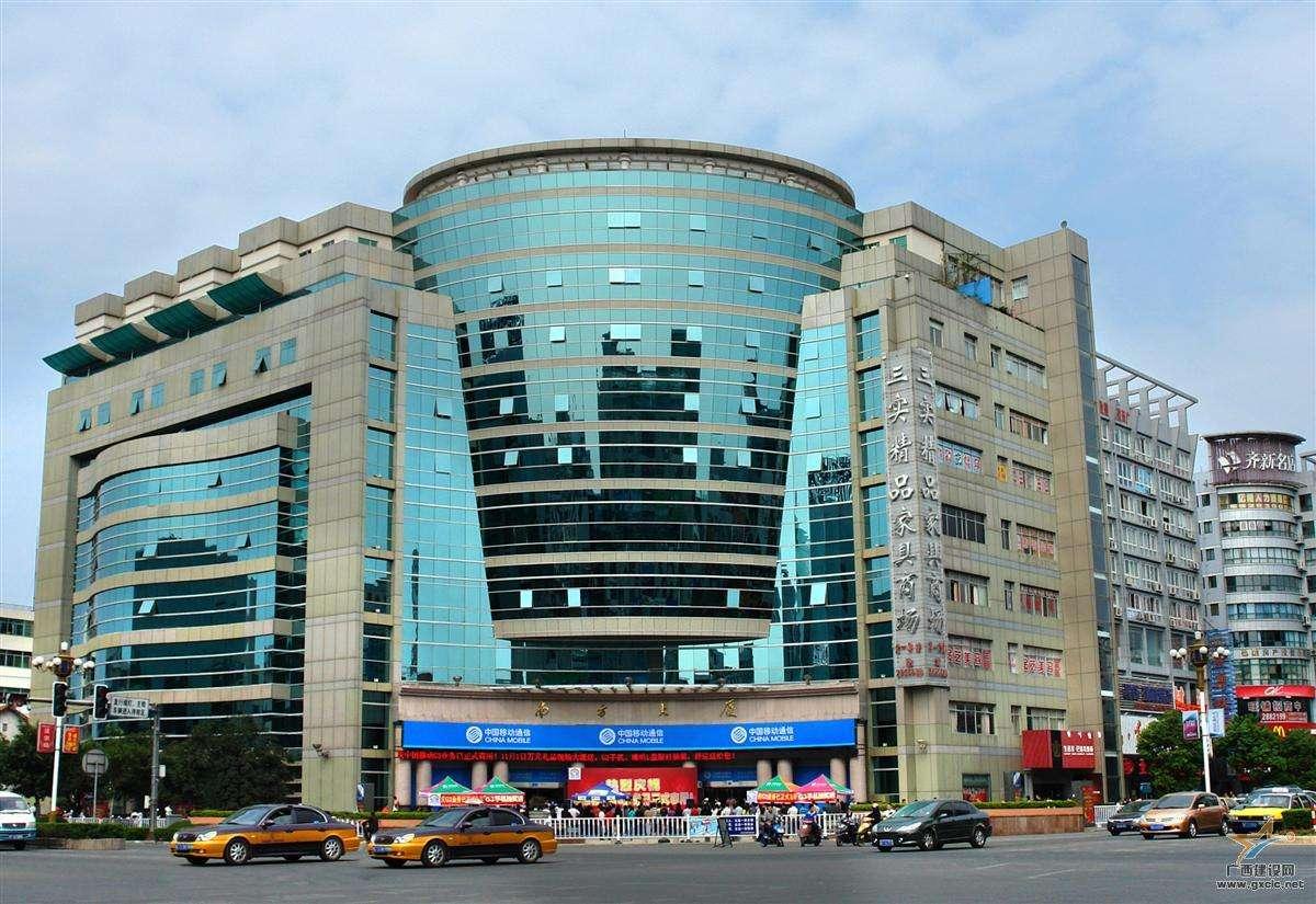 桂林南方大厦